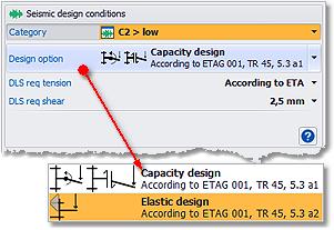 DesignFiX: Seismic category C1 low
